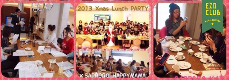 SAPPORO HAPPY MAMA