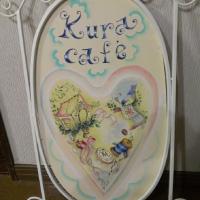 Kura café