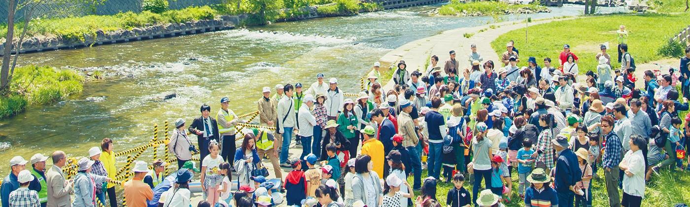 北海道 山女魚を守る会