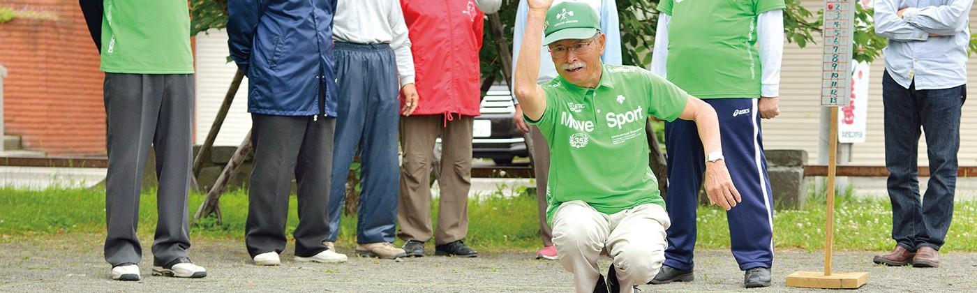 札幌ペタンク協会