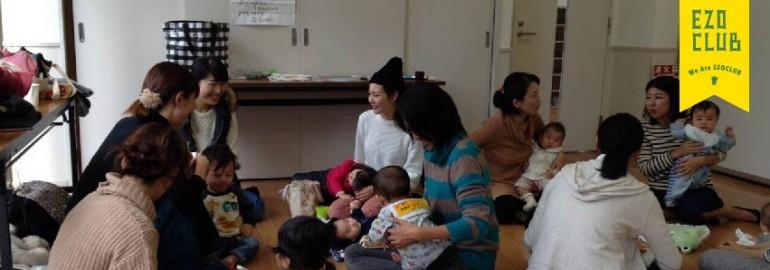 赤ちゃん集会!