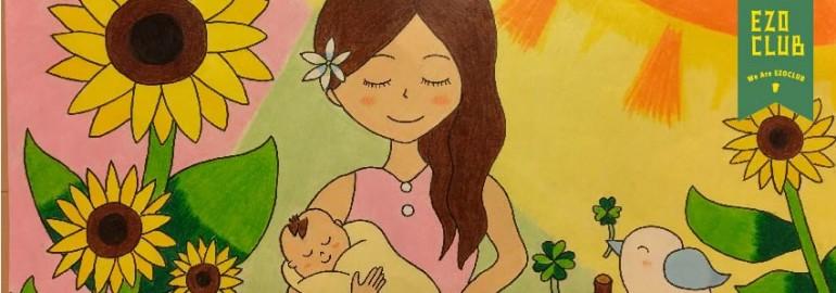 札幌出張専門 母乳・育児相談室Mahana
