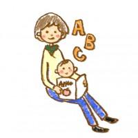 Kids&Baby Talk