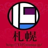 イイオンナ推進プロジェクト札幌支部