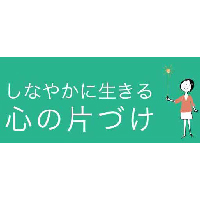 M-cafe@札幌大通り 事務局