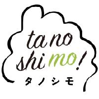 下川町移住交流サポートWEB「Tanoshimo」