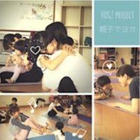 HUG!project -ハグ!プロジェクト