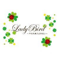 LadyBird 石狩ビーズ教室