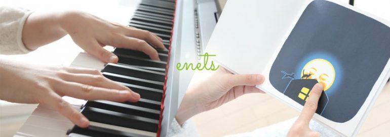 おととえほんのおくりもの – enets