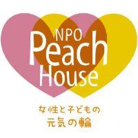 NPOピーチハウス