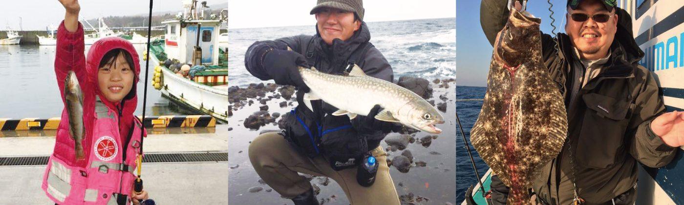 Fishing Club ~Ezo~蝦夷
