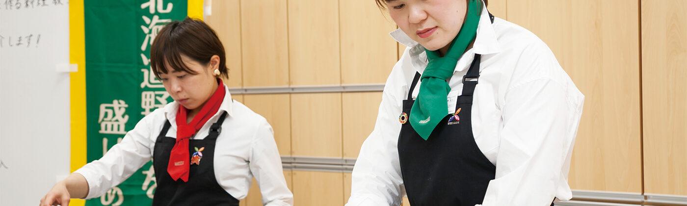 北海道野菜を盛り上げ隊