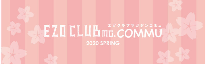 202004_Spring