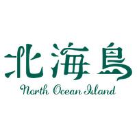 北海島プロジェクト(島プロ)
