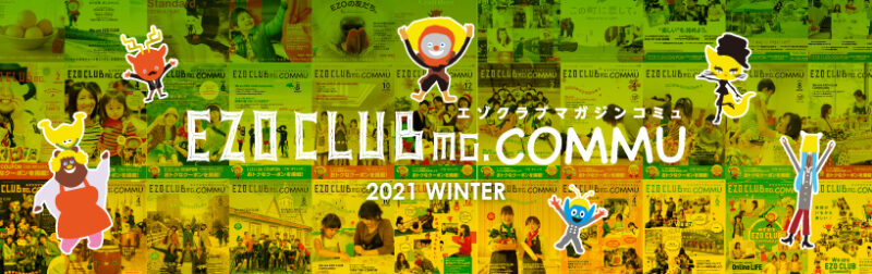 202102_WINTER